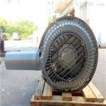 真空物料运输漩涡气泵厂家直销