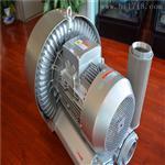 山东气力输送专用高压风机