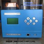 有毒有害氣體監測儀JH-2400