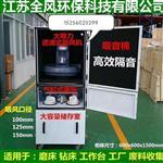 箱式工業集塵器 吸塵器 柜式