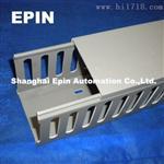 EPIN灰色闭口型PVC线槽