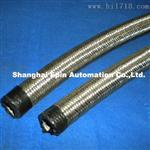 EPIN防爆增强型编织包塑金属软管
