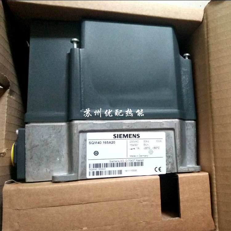 SQM40.165水印.png