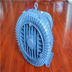 RB-077防腐蚀耐高温环形鼓风机
