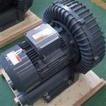 RB-1520 15KW环形鼓风机