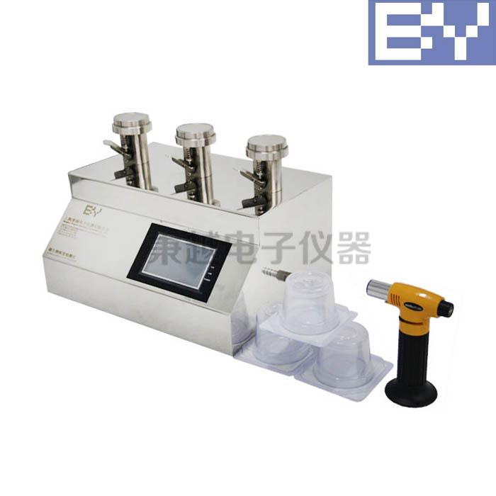 微生物限度检测仪300X.jpg