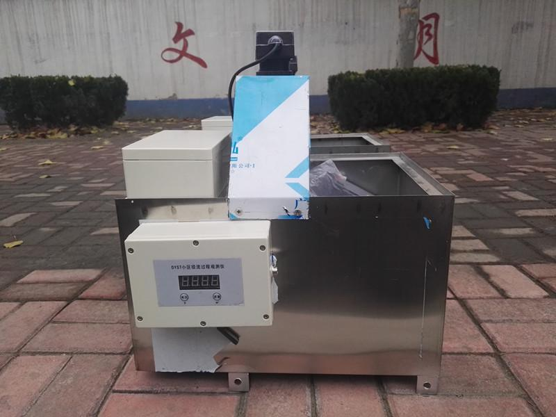 HY.XJ-1小区产流过程观测仪