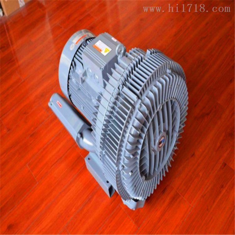 供应15KW隔热耐高温环形高压鼓风机