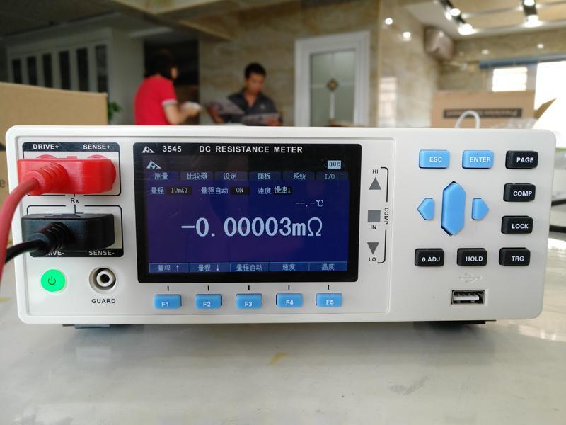 HK3545高精度直流电阻测试仪微欧姆 深圳