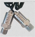厂家直销GS4200-F压力变送器