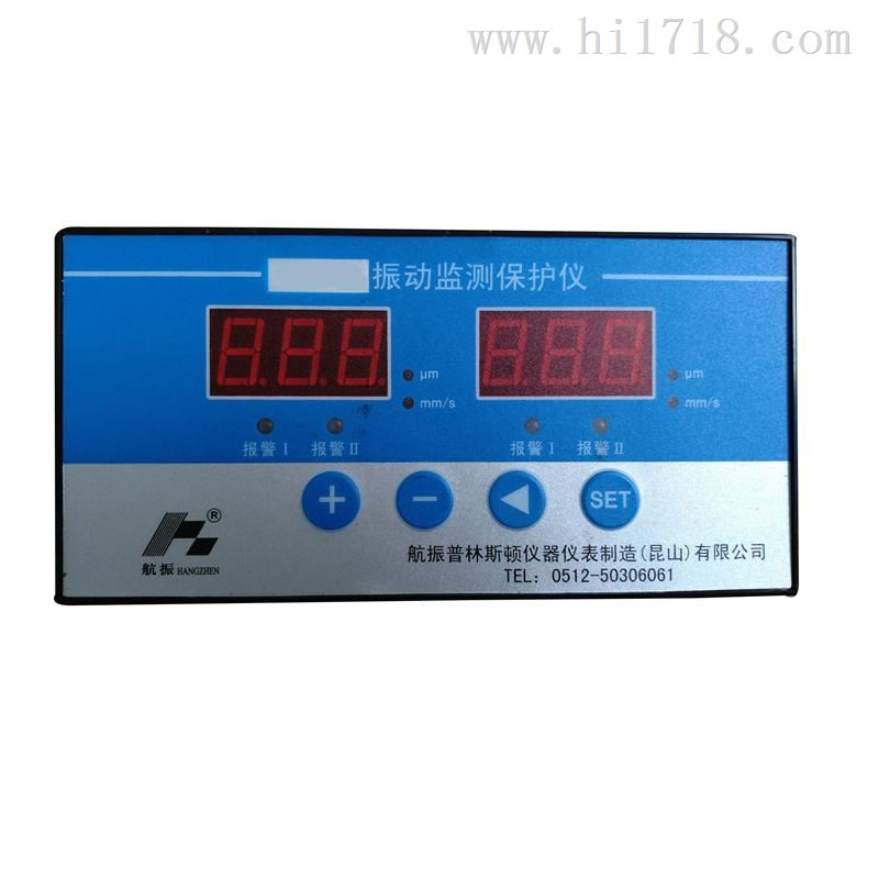 SDJ-AA--SDJ-AA型智能振动测量仪