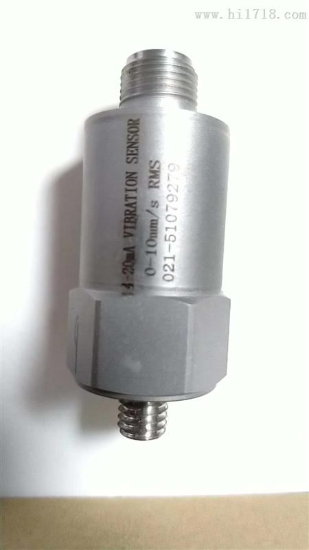 厂家直销ST-9268型振动速度传感器
