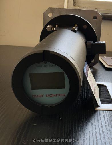 在线烟气粉尘仪污染源排放颗粒物连续监测