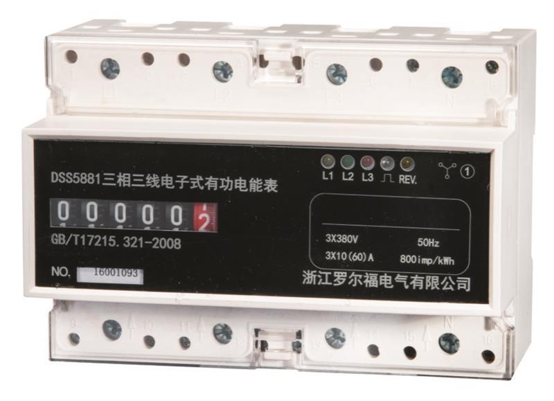 DSS5881   计度器.jpg
