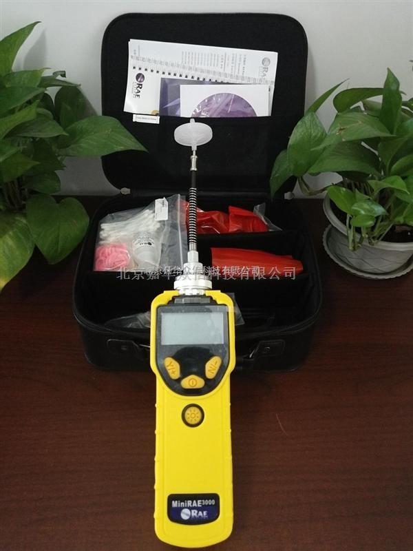 美国华瑞PGM07320VOC检测仪Minirae3000