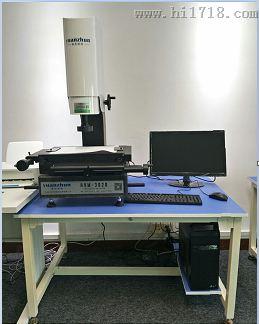 源兴2.5次元测量仪厂家专业生产销售