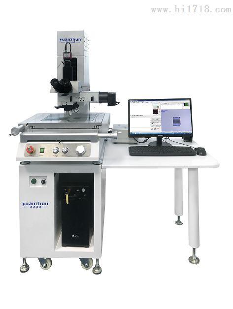 源兴工具显微镜光学仪器