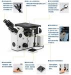 GX53倒置金相顯微鏡