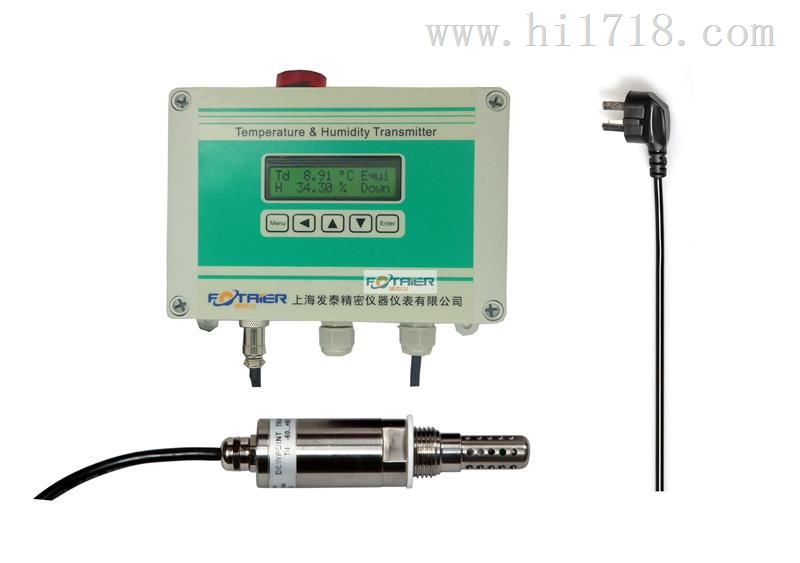 FT60SP-3XB上海发泰在线式露点仪