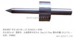 10N  GB4706.1耐划痕试验针厂家