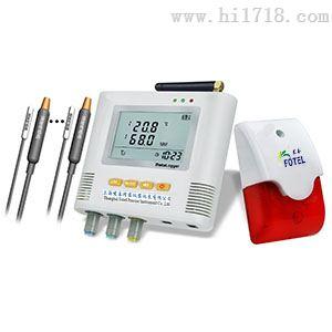 L95-83上海发泰声光短信报警温湿度记录仪