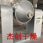 SZDG-1000型电加热回转真空干燥机参数