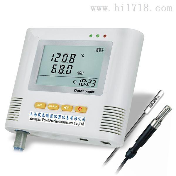 上海发泰L95-4H双路高温温湿度记录仪