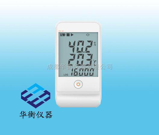 RC-61温湿度记录仪