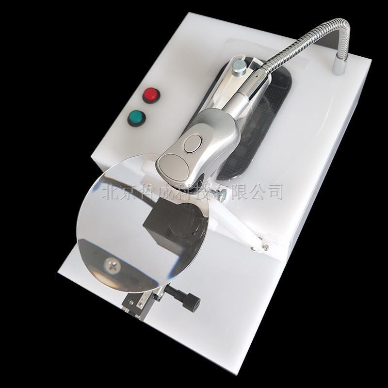 可视小鼠尾静脉注射固定器 DW-ZSQ1