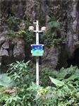 户外空气负离子自动监测系统 粉尘检测仪
