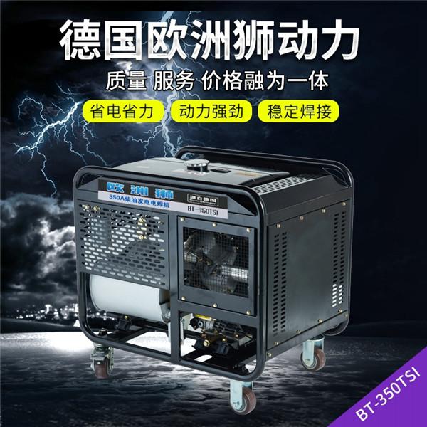 发电电焊机辅助电源有单相市电220v,三相工业电380v,手推式手提款