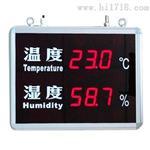 上海发泰温湿度显示屏FT-HTT08RC系列