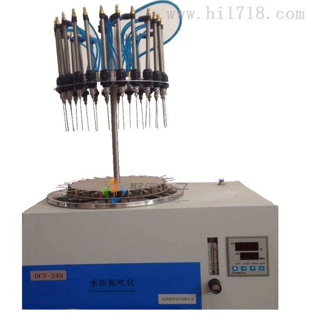 不锈钢浓缩仪JT-DCY-12Y圆形氮吹仪36位