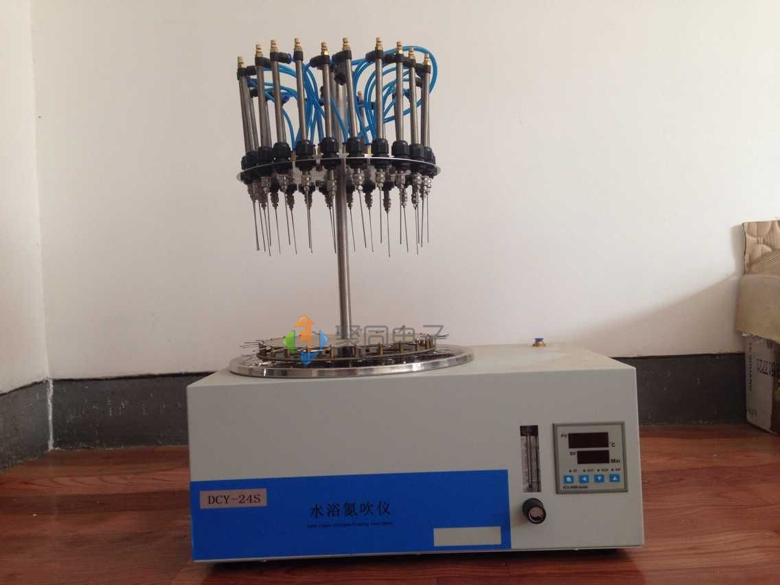 实物-圆形氮吹仪 (1).jpg