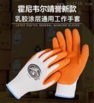 霍尼韦尔靖誉JN230/YU138工作手套