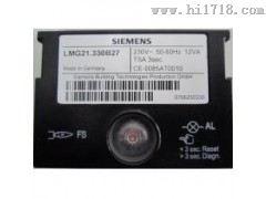 SIEMENS西门子控制器|程控器LMG21.330