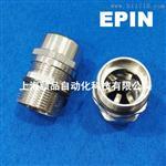 EPIN-EMC屏蔽电缆接头(cable gland)