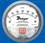 制药厂洁净净化区60PA圆形指针微压表差压表压差计