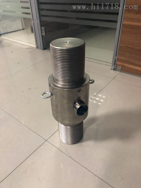 NOS-L108 大量程柱式拉力传感器