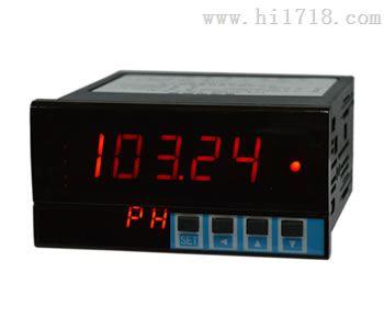 苏州迅鹏SPA-96BDE型直流电能表