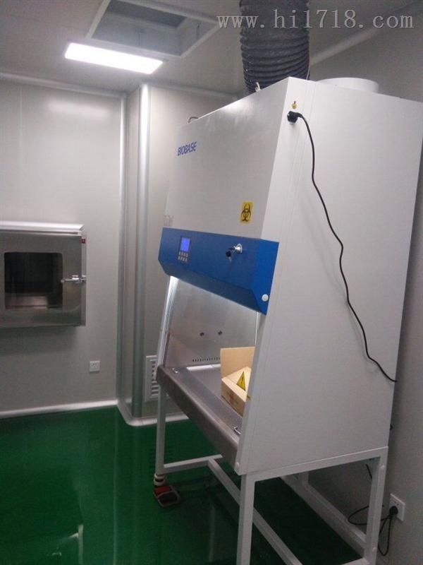 BSC-1500IIB2-X检验科二级医用生物安全柜