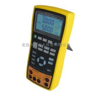 多功能热工信号校验仪 型号:ESY-650