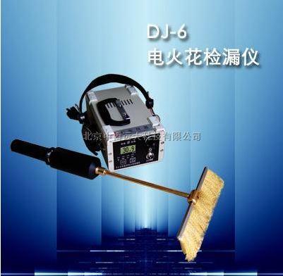 DJ-6(B)电火花检漏仪(通用型)