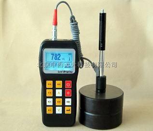 便携式里氏硬度计HL110
