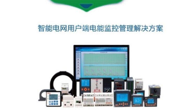 深圳宝安区深化用电安全动态监控系统