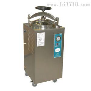 上海博迅YXQ-50SII立式压力蒸汽灭菌器50升厂家直销