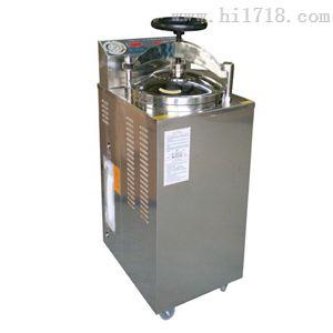 上海博迅YXQ-50A立式压力蒸汽灭菌器50升