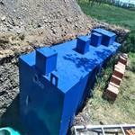 日处理5吨一体化污水处理设备