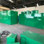 5m3/d污水处理一体化设备