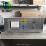 烟气在线监测系统一氧化碳分析仪